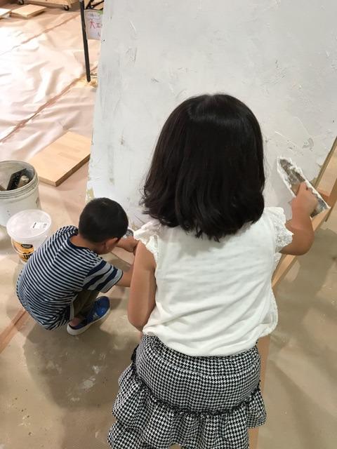 宮城県仙台市_株式会社左官職人早坂組